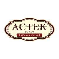 Фабрика дверей «Астек»