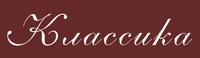 Коллекция «КЛАССИКА»